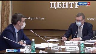 Роспотребнадзор призывает ограничить празднование дня города в Омске логотипами и символикой