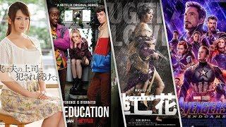 Bạn đang xem phim bản quyền hay phim lậu?