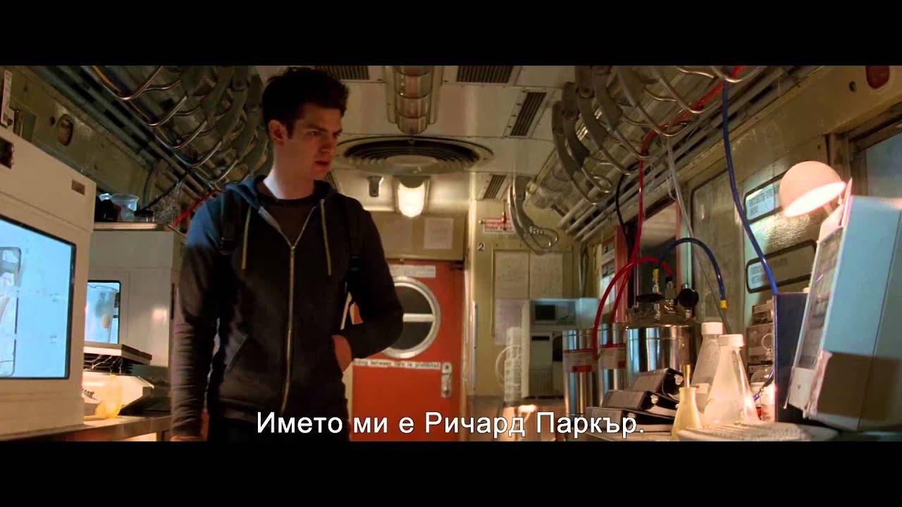 Невероятният Спайдър-мен 2 (2012) Трейлър