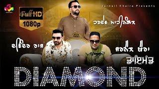 Diamond – Hardev Mahinangal – Davinder Raj Punjabi Video Download New Video HD