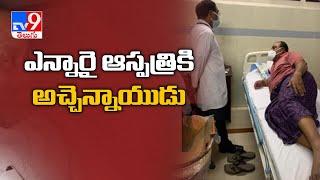 MLA Atchannaidu shifted to Mangalagiri NRI Hospital for co..