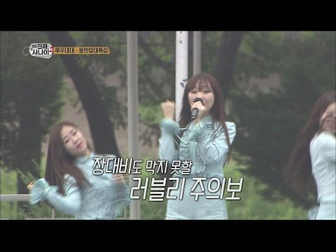 [Real men] 진짜 사나이 - The stage of Lovelyz 20160710