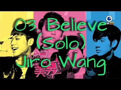 相信吗  Believe - Jiro Wang [Fabulous Boys OST] Lyrics, Eng subs
