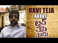 Ravi Teja about his New Movie 'TouchChesiChudu' - Lavanya ..