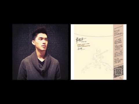 韋禮安 / 心醉心碎 (翻唱) - cover by Justin Chen