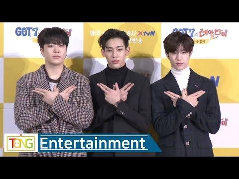 GOT7 마크(Mark)ㆍ영재(Youngjae)ㆍ뱀뱀(BamBam), XtvN 'GOT7의 레알타이' 제작발표회 포토타임 [통통TV]