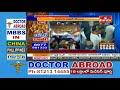 Huge Rush Continues At Ujjaini Mahankali Temple At Secunderabad    Bonalu 2019   hmtv - 05:17 min - News - Video