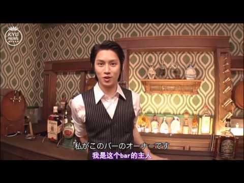 【中字】SUPER JUNIOR MAMACITA JAPANESE ver MV MAKING