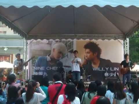 20130630  林少緯/使壞樂團  南方公園簽唱會--我很幸福