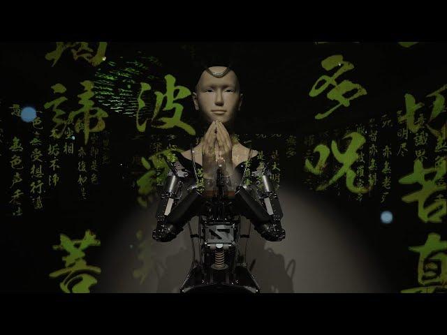 祂的降臨,是為眾生!京都百年佛寺請出「AI觀音」 當鎮寺之寶