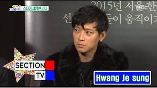 [Section TV] 섹션 TV - Star beloved star Kang Dong-won 20160424