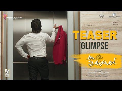 Ala Vaikunthapurramuloo Teaser Glimpse