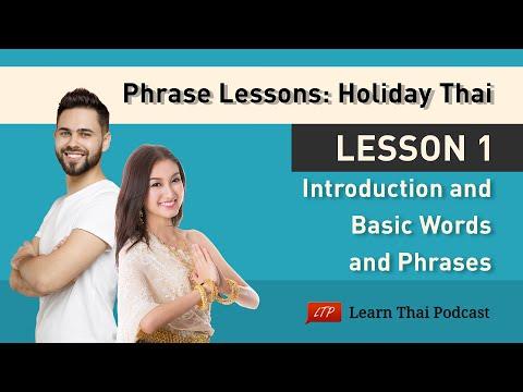 Learn Thai Language : Introduction to Thai