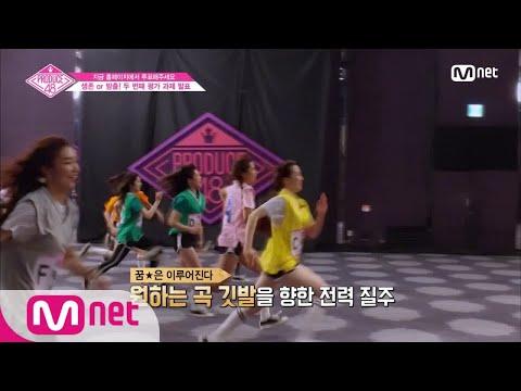 [ENG sub] PRODUCE48 [3회] ′팀별 육상 여신 총출동′ 평가곡 선택 달리기 180629 EP.3