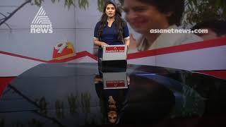 Priyanka Gandhi to campaign in Wayanad today | Live Updates