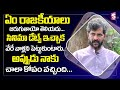 Chatrapathi Sekhar Reveals Real Facts about Cine Industry || Latest Interview || SumanTv Gold