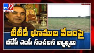 Subramanian Swamy sensational comments on CM Jagan & C..
