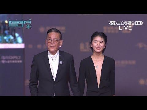 【金鐘54】龍劭華紅毯偕女兒亮麗登場!黃豪平送上好菜頭!!