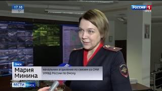 В Омске снова активизировались мошенники