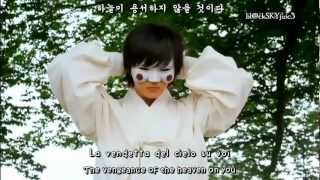 [eng+lyrics] Bridal Mask OST - Judgement Day (Lee Jung Hyun & Joo Won)