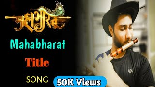 Mahabharat Title song Flute Cover / mahabharat song instrument cover