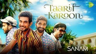 Taarif Karoon Kya Uski (Recreated) – SANAM