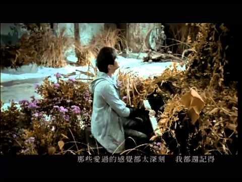 Jay Chou 周杰倫【說好的幸福呢 The Promised Love】-Official Music Video