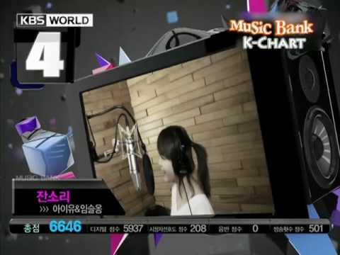 [K-Chart] 3rd Week of June 2010 (2010.6.18 Music Bank Live)