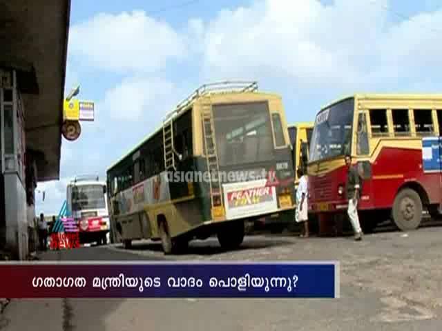 No bus shortage in KSRTC , kottayam bureau reported