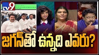 RGV Reacts Whether Lakshmi's NTR Will Help YCP In Election..