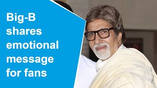 'We hear your prayers': COVID-19 positive Amitabh Bachchan..