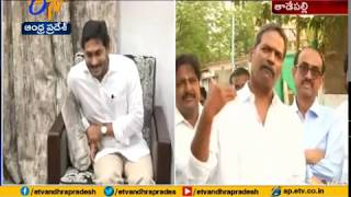 CM YS Jagan invited by cine industry members for a cause..