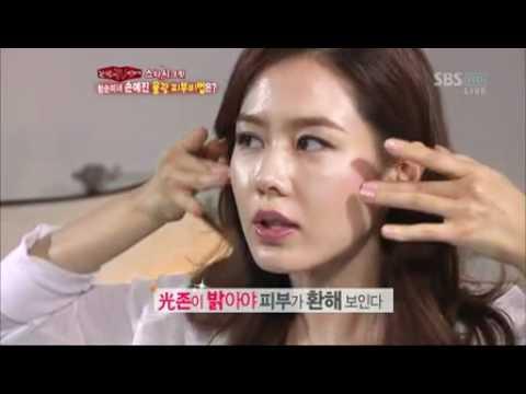 손예진 물광 피부비법-한밤의 TV연예.120404