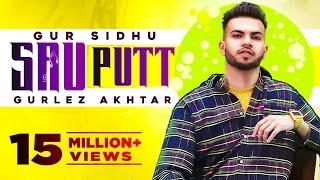 Sau Putt – Gur Sidhu – Gurlej Akhtar Video HD
