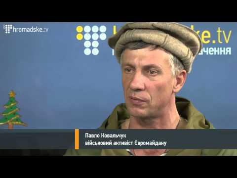 Афганець Павло Ковальчук про Євромайдан і владу