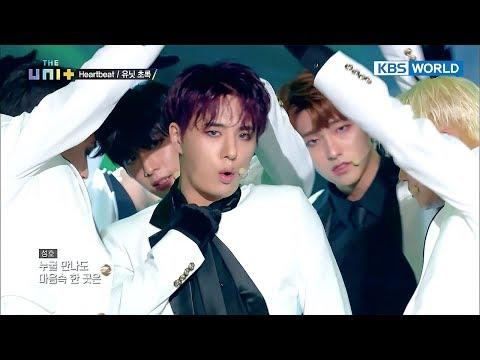 UNI+B's Team Green - Heartbeat (Original : 2PM) [The Unit/2018.01.10]