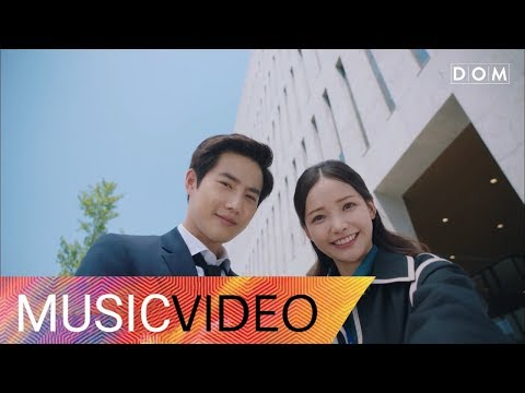 [MV] Monogram (모노그램) - Do U 리치맨 OST Part.6 (Rich Man OST Part.6)