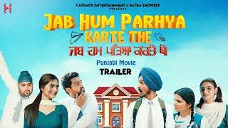 Jab Hum Parhya Karte The Punjabi Web Series Video HD