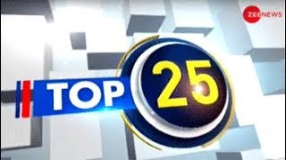 Top 25: Watch top news headlines of today, 23 February, 2019