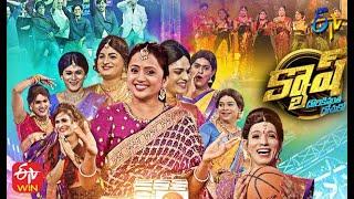 Cash| Tanmay,Shanti Swaroop,Pavani,Mohana,Vinodini,Haritha | 28th November 2020 | Full Episode | ETV
