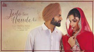 Jadon Tusi Hass De Ho – Shehnaz Akhtar Video HD