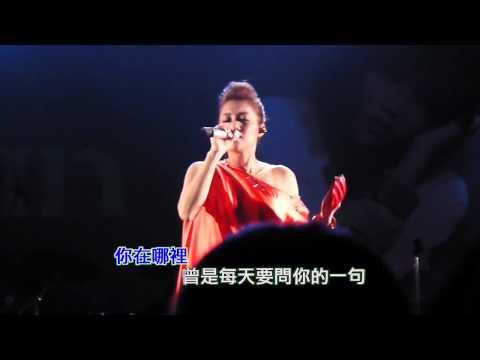 [KTV字幕]A-Lin 我很忙 @ Legacy Taipei 2012.2.18