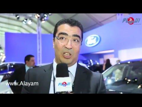 """""""فورد"""" المغرب توقع على مشاركة متميزة بالمعرض الدولي للسيارات بالبيضاء"""