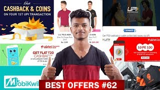 Bigget UPI offer ( Rs.10 per 1 transaction ), Brand t-shirt @ Rs.30 only, Rs.35 Recharge @ Rs.20