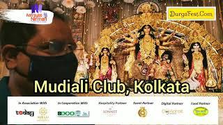 Mudiali Club, Kolkata 2020