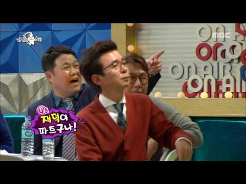 [RADIO STAR] 라디오스타 - Sechs Kies sung 'Three words'  20161130