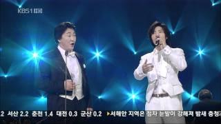 임태경 & 김남두 Im Taekyung  (Perhaps Love)