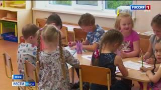 Александр Бурков сегодня дал старт строительству нового детского сада в поселке Иртышском