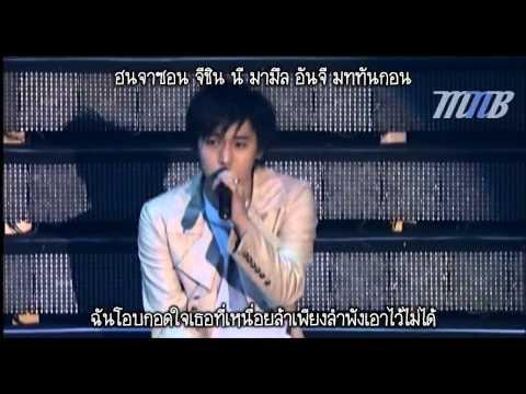 [MNB] Super Junior - 사랑이 떠나다 (She's Gone) (Live) [THAI SUB]
