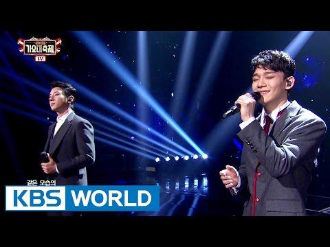 Hwang Chiyeul & Chen(EXO) - Never Ending Story [2016 KBS Song Festival / 2017.01.01]